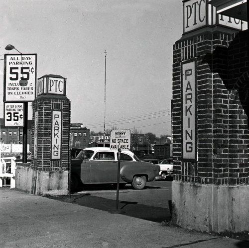 Първи съвременен паркинг